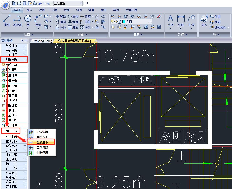 暖通CAD设计中如何将部分管线置下?