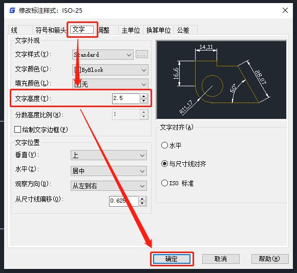 CAD标注后为什么不显示尺寸数字?