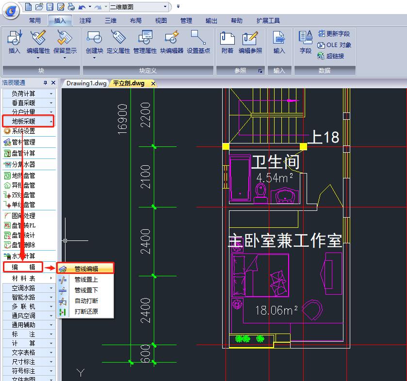 怎么编辑CAD图纸中管线相关参数?