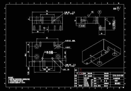 固定座CAD图纸