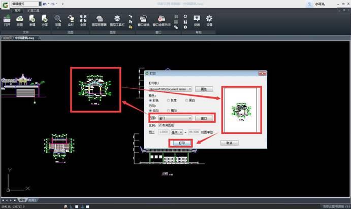 为什么CAD打印预览是空白的