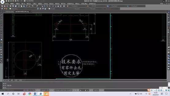 CAD制图初学入门常见问题解答