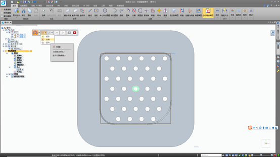 浩辰3D设计软件阵列功能使用技巧