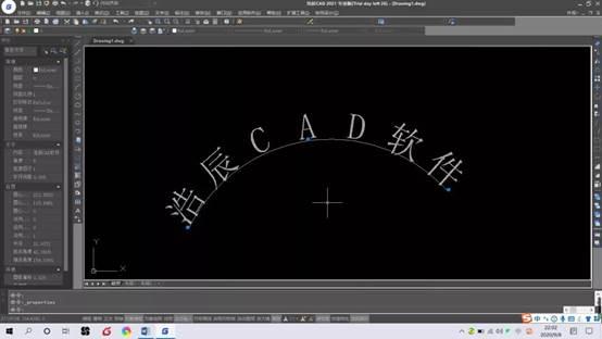 CAD制图初学入门常见问题