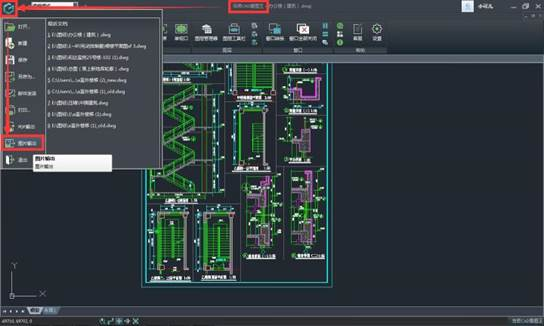 CAD看图软件中如何将CAD图纸转换成图片?