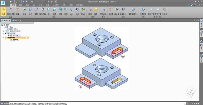 三维建模设计中如何重用CAD模型数据?