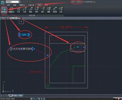 CAD看图软件中删除或保存批注的操作教程