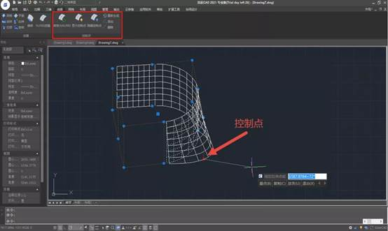 浩辰CAD 2021:深度升级,全面提升用户体验!
