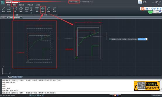 CAD看图软件中如何移动CAD图纸中的图形?