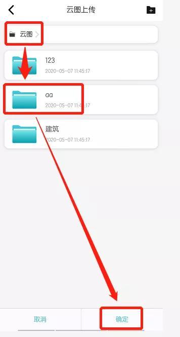 浩辰CAD看图王手机版中添加的图片批注在电脑端如何查看?