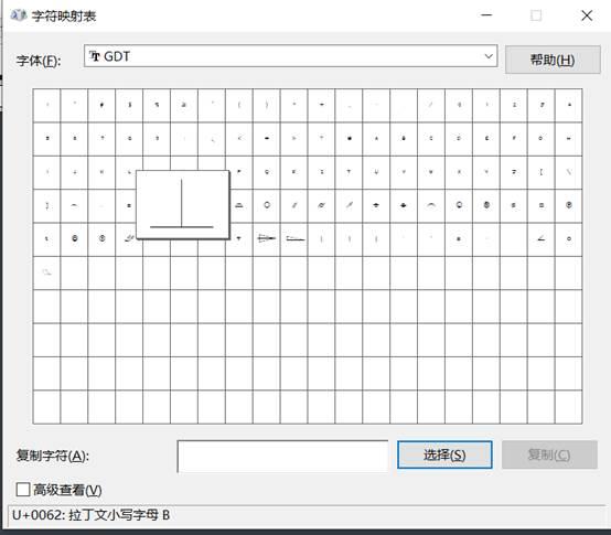 CAD软件中如何绘制特殊符号?