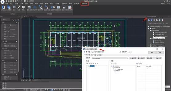 """全""""芯""""升级,浩辰CAD 2021赋能全国产化CAD应用"""