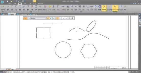 2D+3D一体化,浩辰3D软件全面实现数据互通