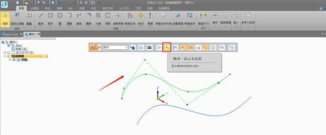 浩辰3D软件教程:三维设计中如何绘制曲线?
