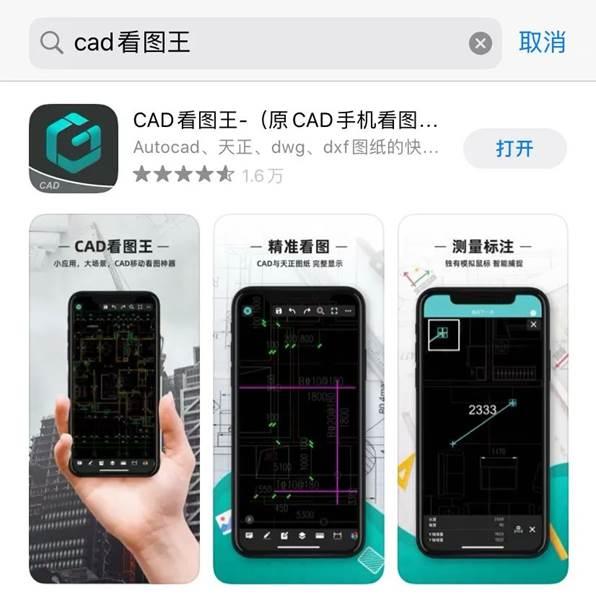 """【大事件】浩辰CAD看图王""""协作""""功能重磅登场!"""
