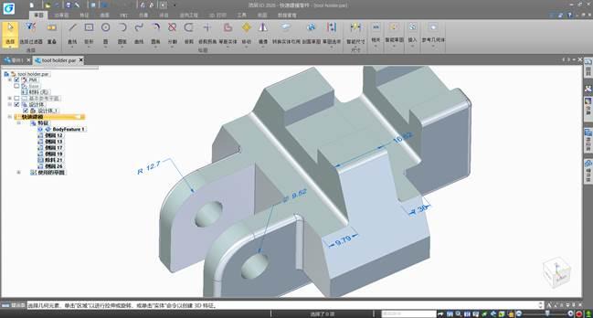 三维建模教程:浩辰3D软件中实体建模与曲面建模有什么区别?
