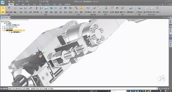 浩辰3D软件:快速建模技术,给你不一样的3D设计体验!