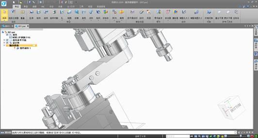 浩辰3D软件入门教程:如何创建零件?