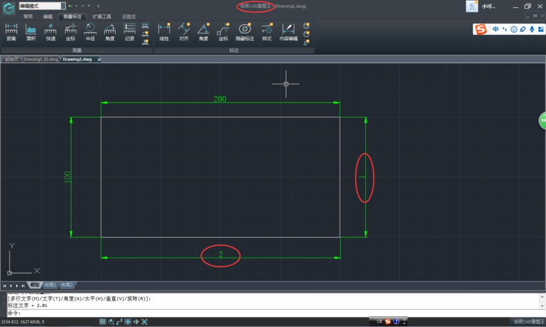 CAD软件中默认的单位是国际单位毫米(mm),但是一般情况下需要绘制的图形是以米(mm)为单位的,这个时候就需要进行绘图比例的设置。那么在CAD看图软件中怎么进行比例设置呢?
