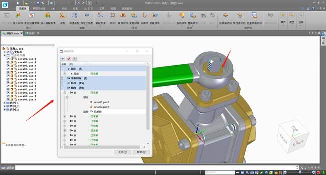 浩辰3D软件中装配零件的操作技巧
