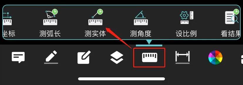浩辰CAD看图王中测实体功能的使用教程