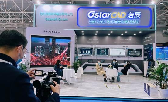 国产CAD工业软件商浩辰软件助力中国行业用户高效创新设计!