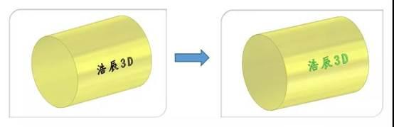 浩辰3D软件教程:文本特征的应用