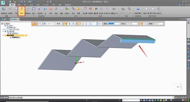 如何使用浩辰3D软件创建钣金件?