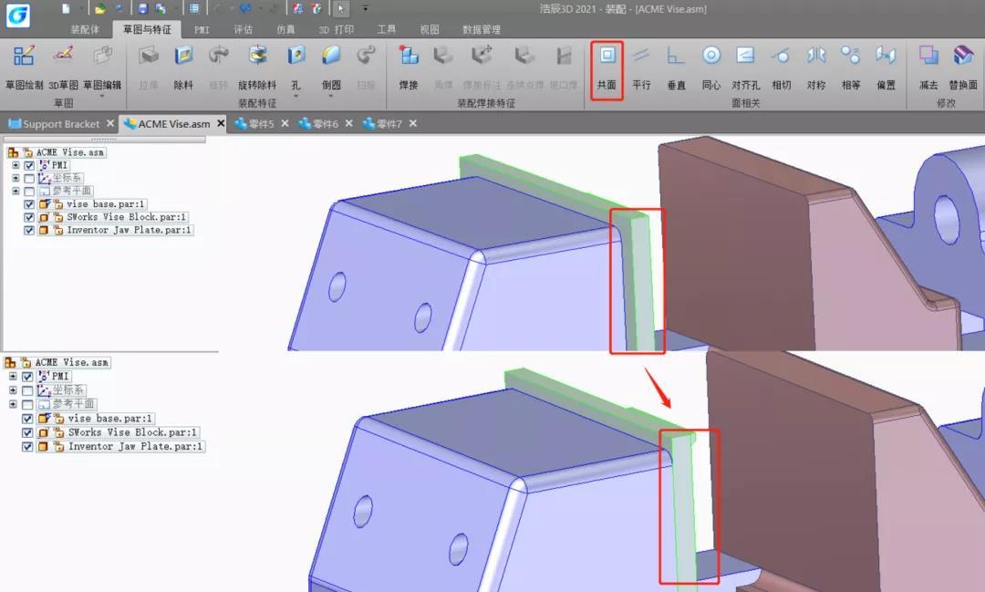 浩辰3D制图软件如何进行多CAD混合设计?