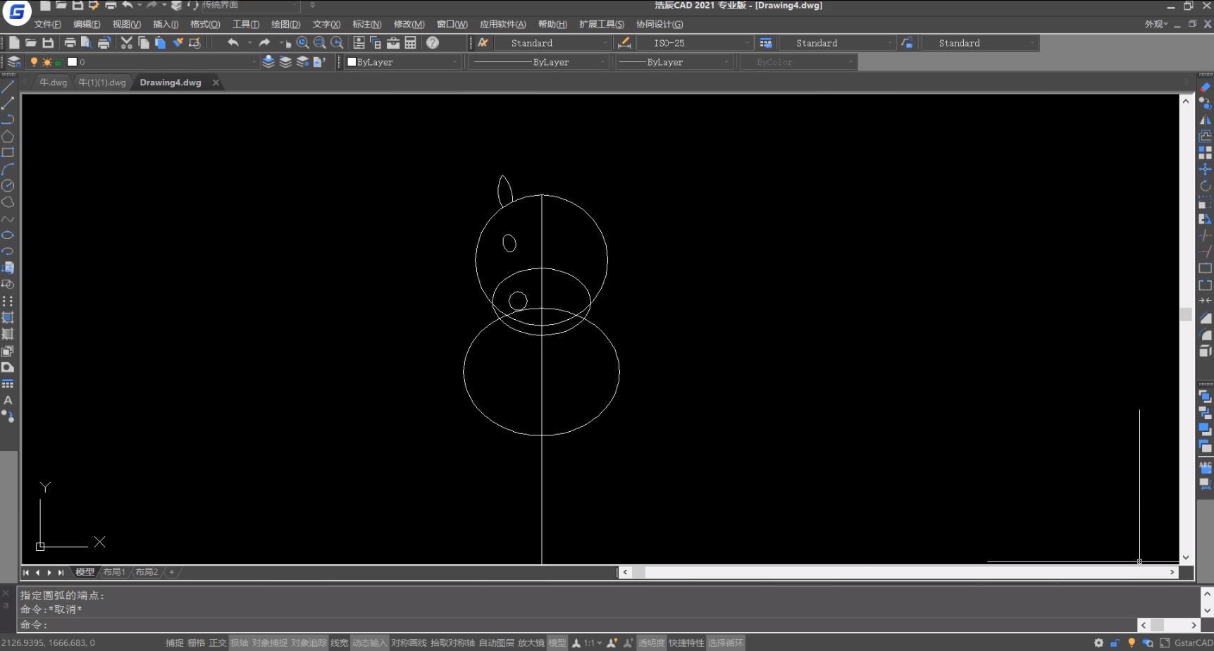 CAD制图初学入门之CAD中怎么画牛?