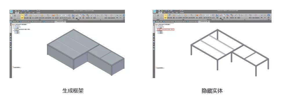 3D软件中框架设计教程
