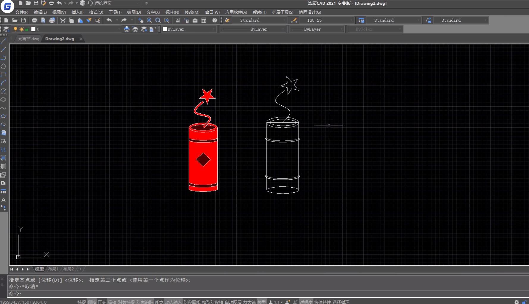 CAD制图软件中怎么画元宵节海报?
