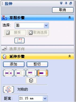3D制图软件命令条使用技巧