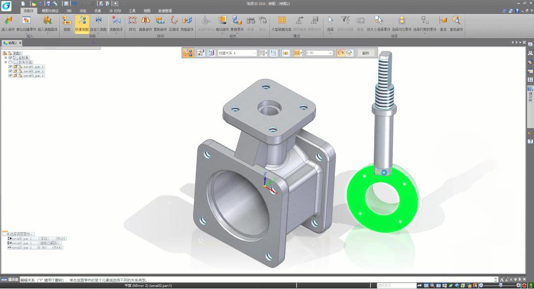 3D建模软件中如何进行装配设计?
