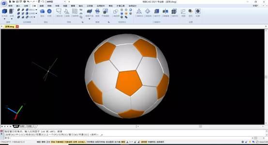 CAD中如何进行3D设计?3D足球设计实例