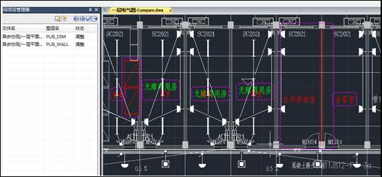 CAD图纸对比怎么用?CAD图纸对比教程