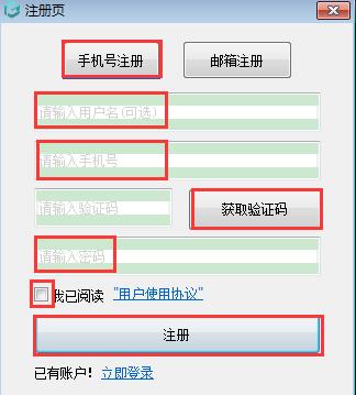 浩辰CAD看图王怎么登录云图账号?CAD云图账号登录