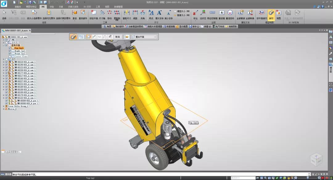 3D软件中如何管理大型装配体?浩辰3D教程
