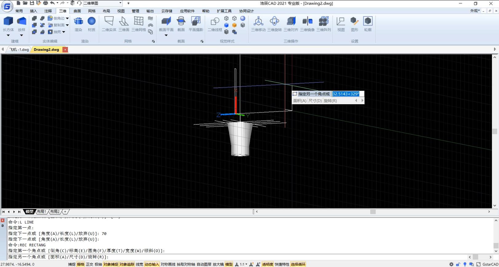 CAD中怎么实现3D快速建模?CAD中3D设计功能使用技巧