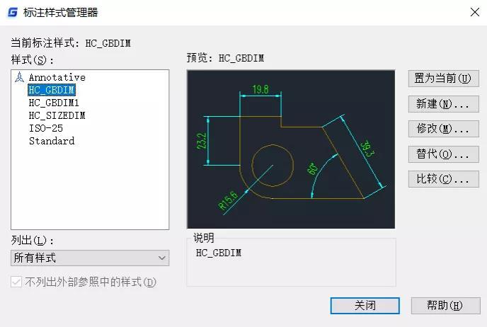 如何快速添加CAD标注?CAD标注技巧分享!