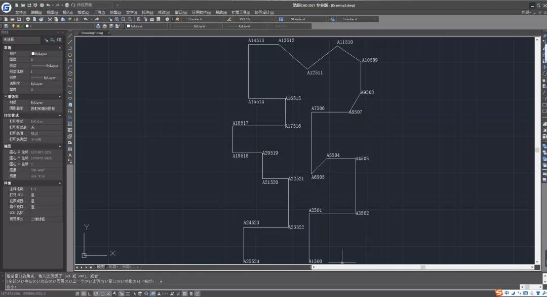 CAD软件中怎么批量导入导出坐标数据?