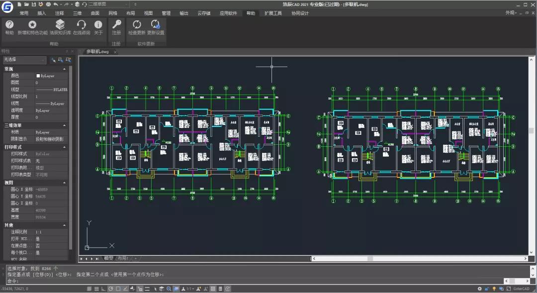 图片数据能一键转CAD数据吗?PDF能一键转为CAD数据吗?浩辰CAD的答案是:So easy!下面就和小编一起来了解一下浩辰CAD软件是如何一键将图纸、PDF转CAD格式数据的吧!