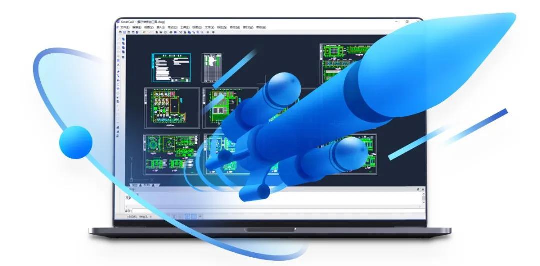 浩辰CAD 2021 Linux版:双国产应用,全面释放创新设计势能