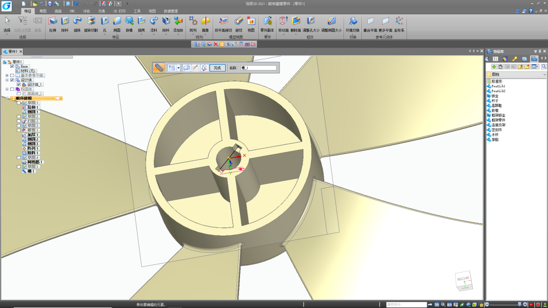 3D设计软件中创意建模教程你值得拥有!