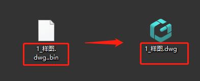 手机中CAD图纸发送到电脑上后打不开了怎么办?