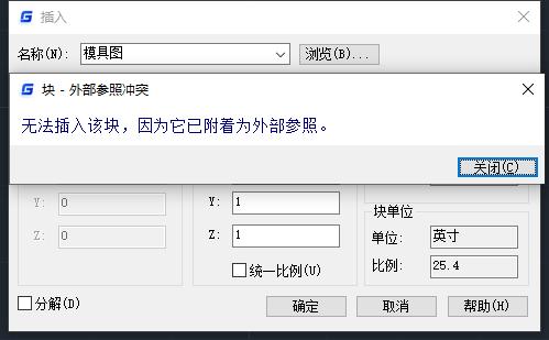 CAD中无法将图纸作为图块插入怎么办?CAD图块插入