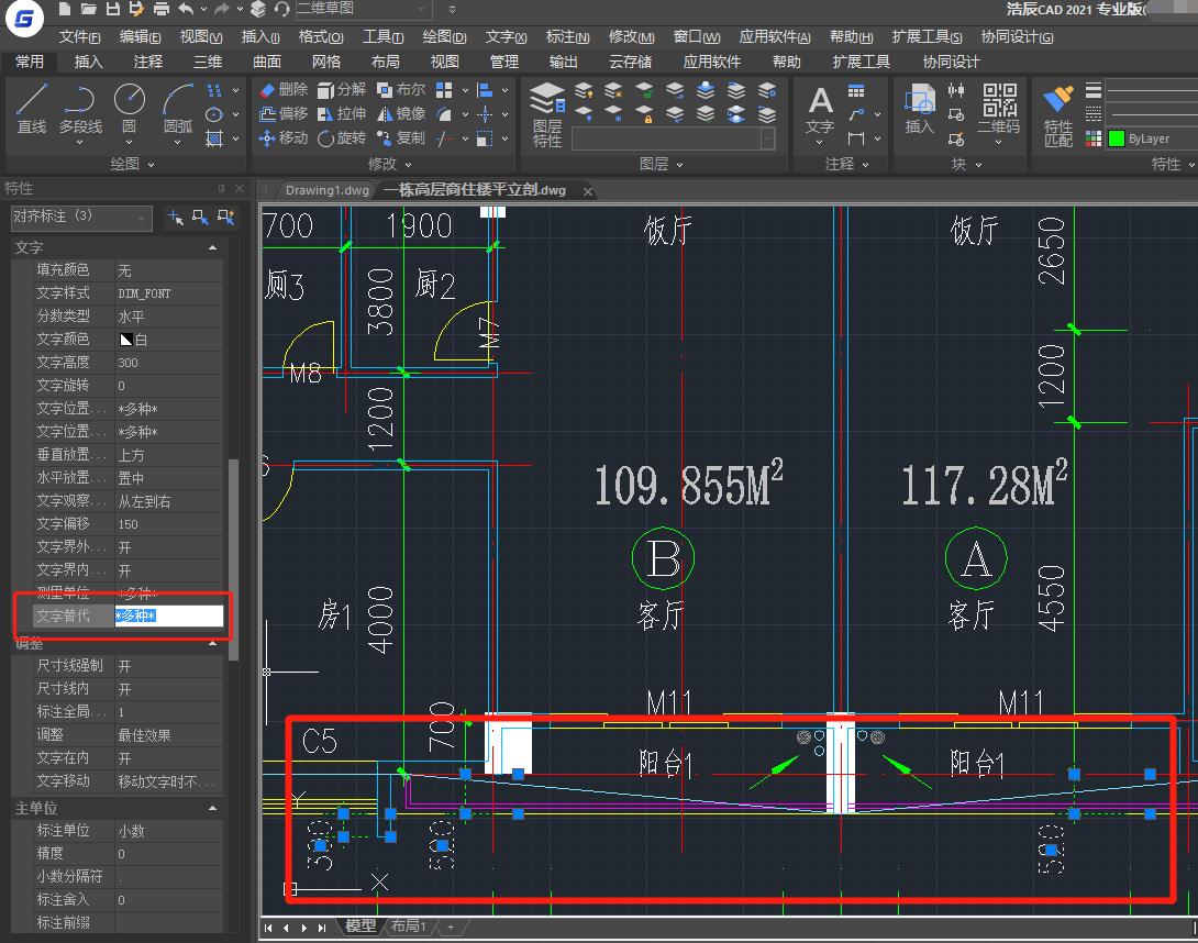 CAD中怎么将被修改过的CAD标注一键恢复成测量值?