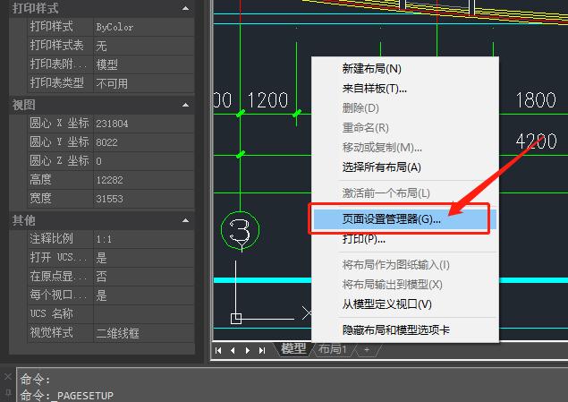 为什么CAD模型空间中彩色图形全部显示为白色?