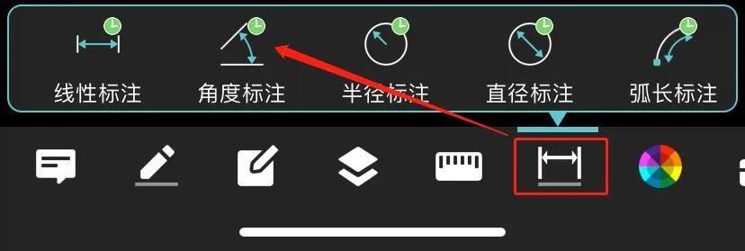 如何在手机中标注图形角度?CAD角度标注教程