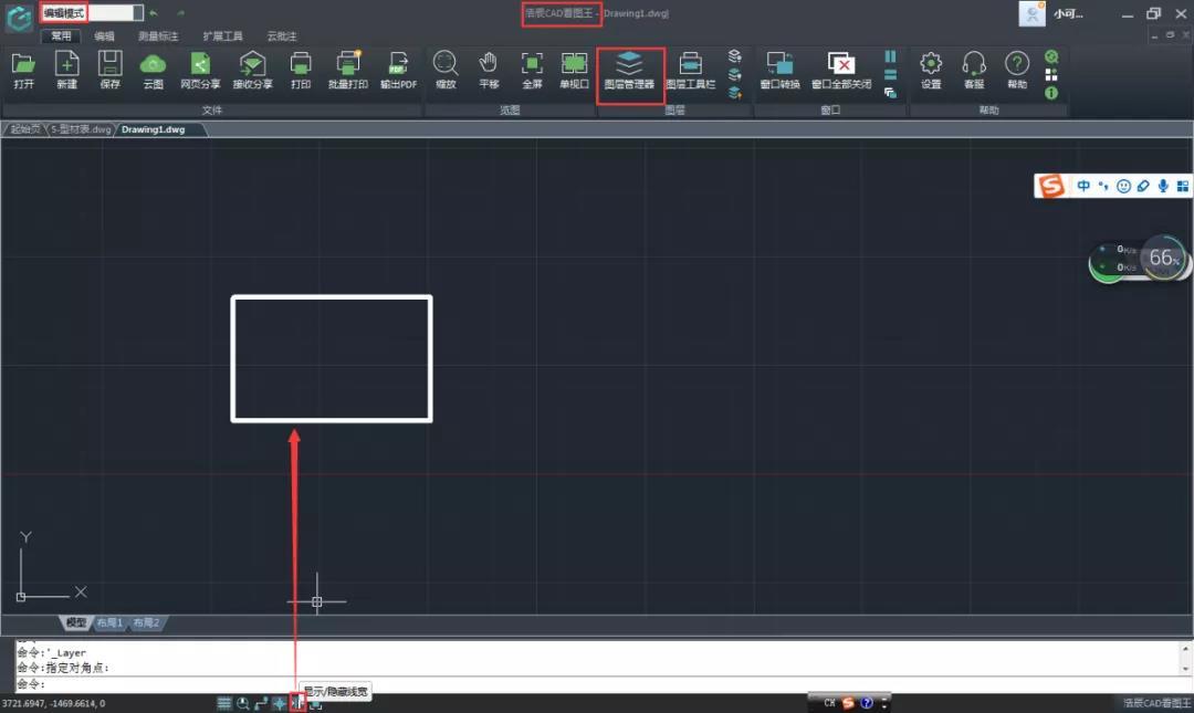 CAD线宽设置在哪里?浩辰CAD看图王线宽设置技巧